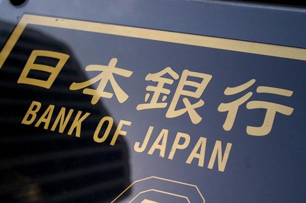 banco-de-japon